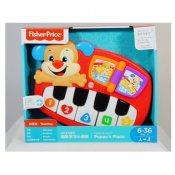 Fisher Price Laugh & Learn pienoiskoossa piano